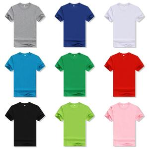 World best selling products Blank unisex T shirt Cheap Chinese t shirts Custom Logo Tshirt bangladesh t-shirts