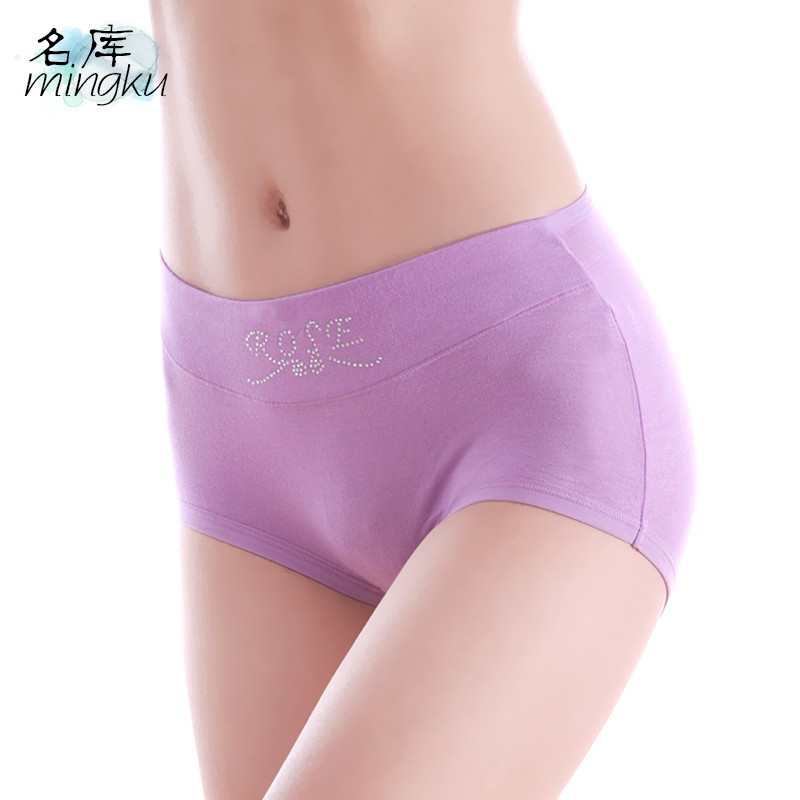 e6ec4be203e 2015 Rushed Underwear Ropa Interior Women 2pcs Free Shipping High Waist Big  Yards Ms. Seamless Underwear In The Library Name