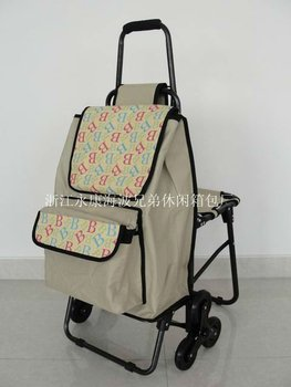 Heavy Duty Foldable Shopping Trolley With Seat Stair
