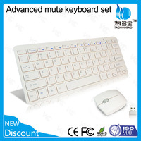 white cute hello kitty wireless keyboard and mouse