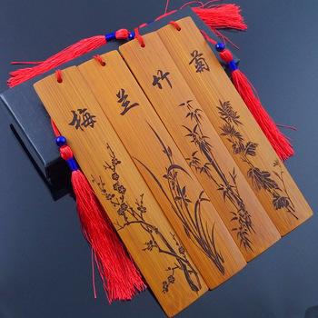 natural bamboo bookmark bamboo business name card