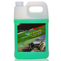 Car Upholstery / Carpet/ Car Seat Cleaner