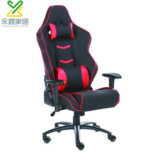 PC Gaming Chair Racing Chair Computer Office Chair