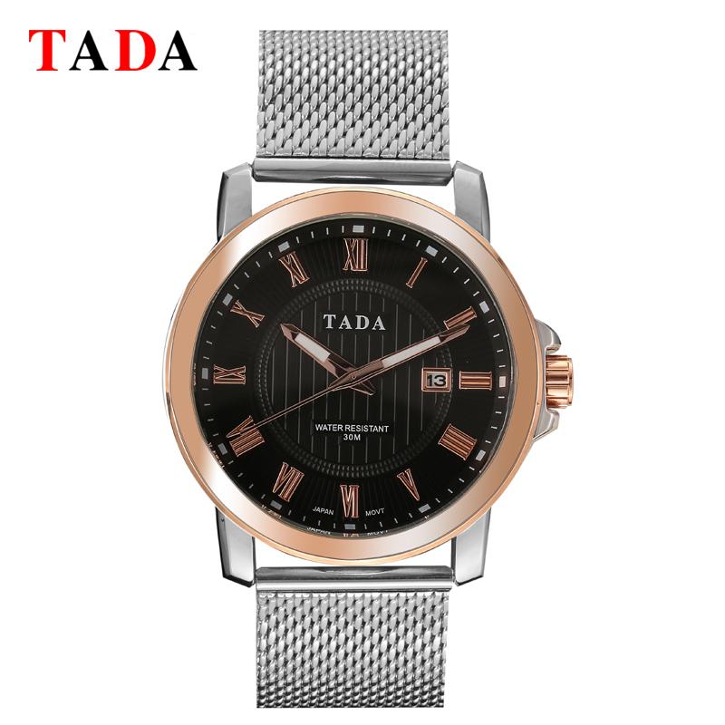 Фирменные часы продать 1с спб часа стоимость