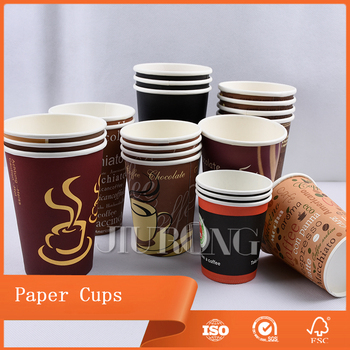 Beautiful Printing Design Paper Cup Hot Coffee And Tea Cup - Buy Beautiful  Printing Design Paper Cup,Hot Coffee And Tea Cup,Printing Design Paper Cup