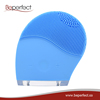 BP-SK1068 Eye Bag Remove Beauty Massager Rechargeable Silicone Facial Brush , face brush