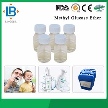 New Cosmetic Raw Material Ppg-20 Methyl Glucose Ether