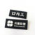 High Quality Clothing Brand Rubber Logo, 3D Customized Soft Rubber Patches,PVC Silicone Patch Garment Labels