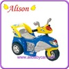 Alison newest cute model T01901 electric kids toys motorbikes for 2-5 years kids