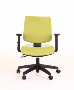huge discount 37f27 e926b Rocking swivel computer chair staff chair