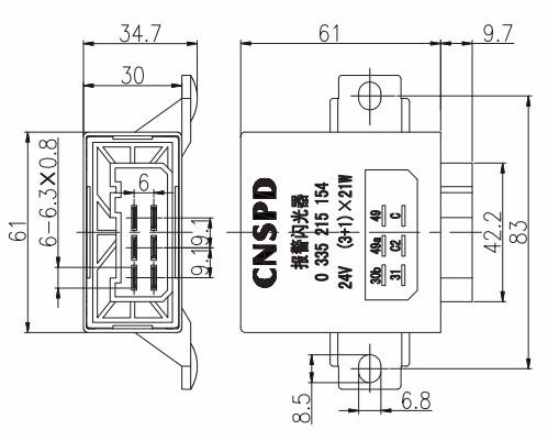 Electronic Turn Signal Hazard 6 Pins Mercedes Truck 24v Flasher Relay View 6 Pins Flasher Relay Cnspd Product Details From Zhejiang Xingpu Auto Parts Co Ltd On Alibaba Com