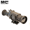 Long Range Monocular Rifle Scope Infrared Night Vision Hunting Scope