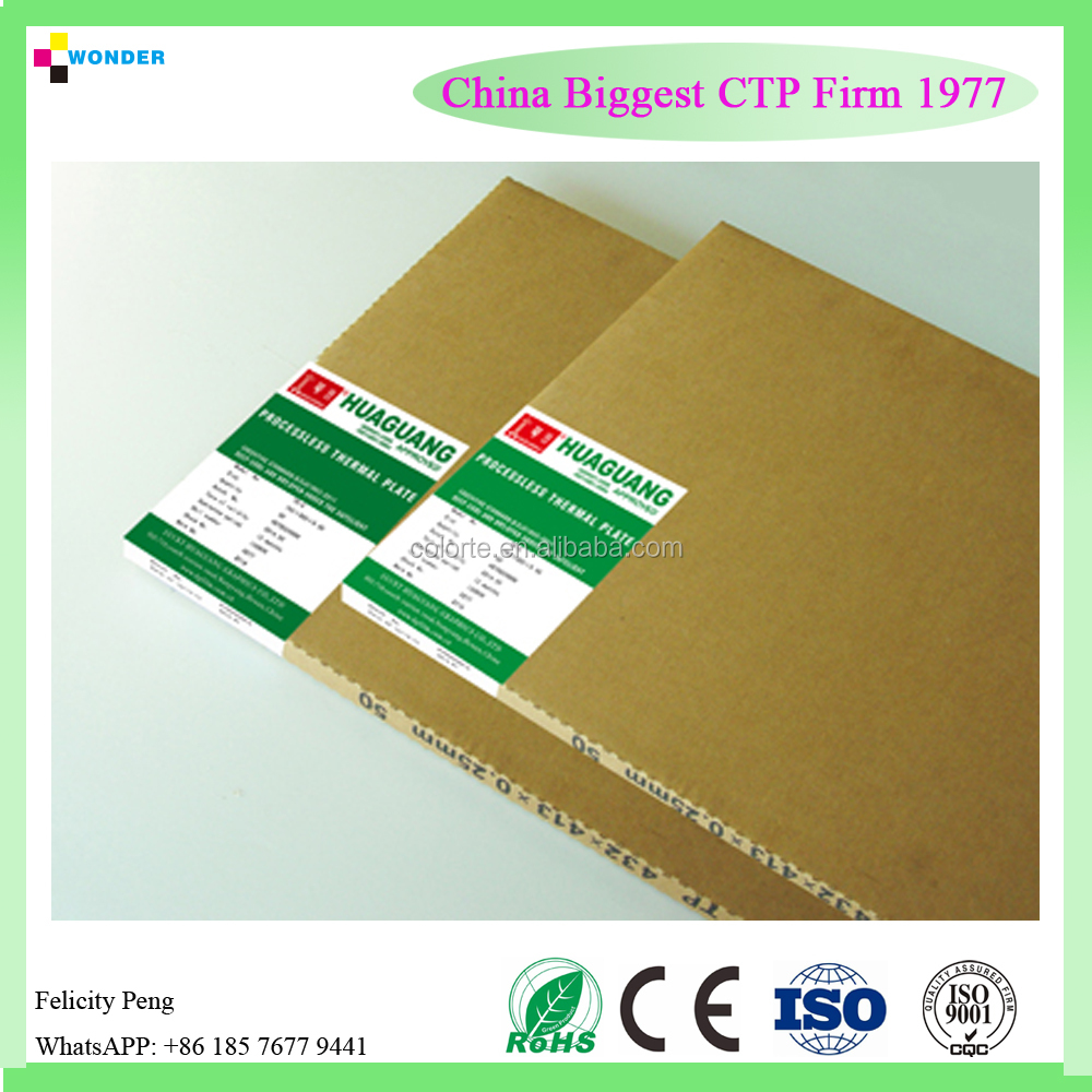 Aluminium offset printing positive uv/thermal ctp plate TD-G Processless Thermal CTP Plate