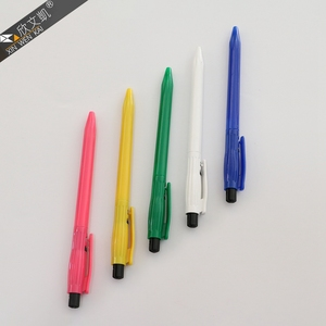 Hot sale office stationery advertising functional plastic cheap ball pen