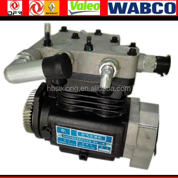 Better price Chinese air compressor for KAMAZ truck