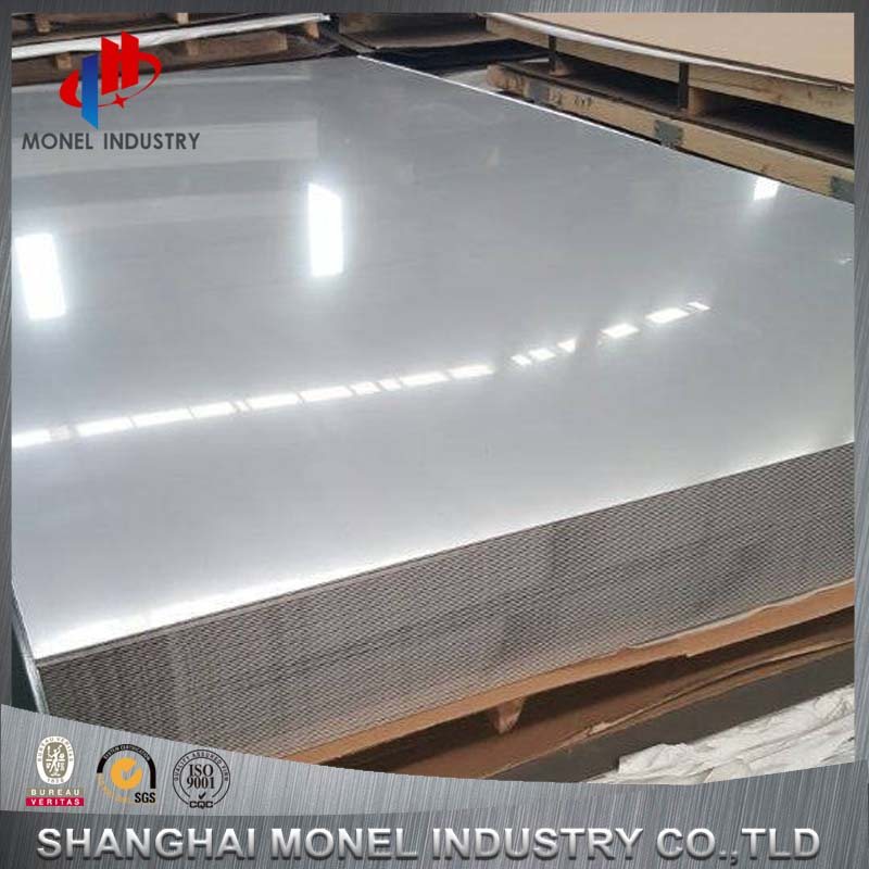Food and medical use cold roll 304 stainless steel sheet