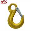 hook and eye wholesale latch hook