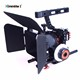 Commlite ComStar Video Support Kit Video Rig+Follow Focus+Matte Box