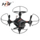 Hot rc mini quadcopter with camera