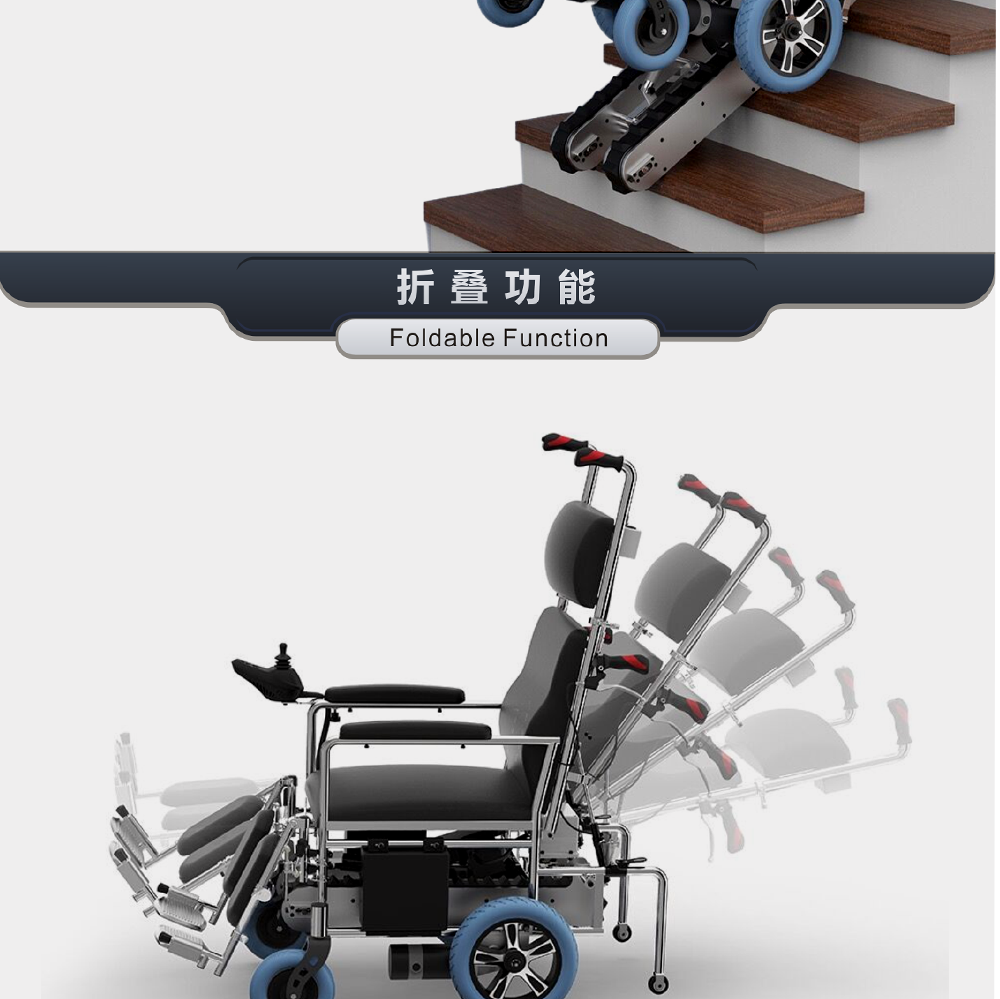 Medical devices light weight wheelchair automatic Wheelchair lift motor