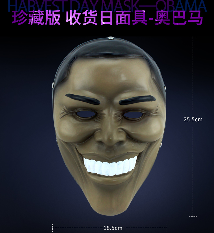 Obama High Quality Resin Mask Collect Home Decor Party Cosplay Anonymous Horror Mask Guy Fawkes