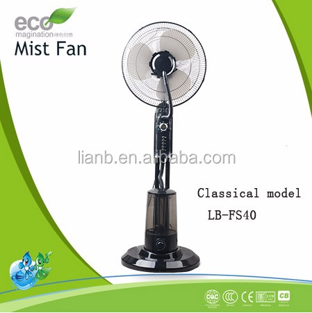 16 inch 100% copper motor electric misting fans with 5 meters remote control and CE, RoHS certificates