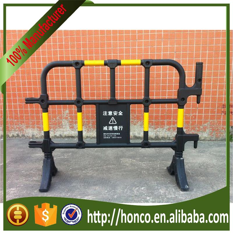 2015 New Safety Traffic Barrier Crowd Control Barrier Plastic Road Barrier