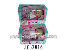 2012 hot sale BO Baby doll of Shake Hand and Kick Leg Function