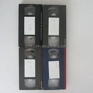 Audio Cassette / tape 120min