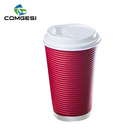 family kid children hot cold drinking take away china single double ripple wall double pe 7oz disposable paper cup