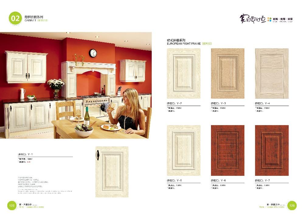 Restaurante de madera tallada puertas de gabinete de cocina con ...