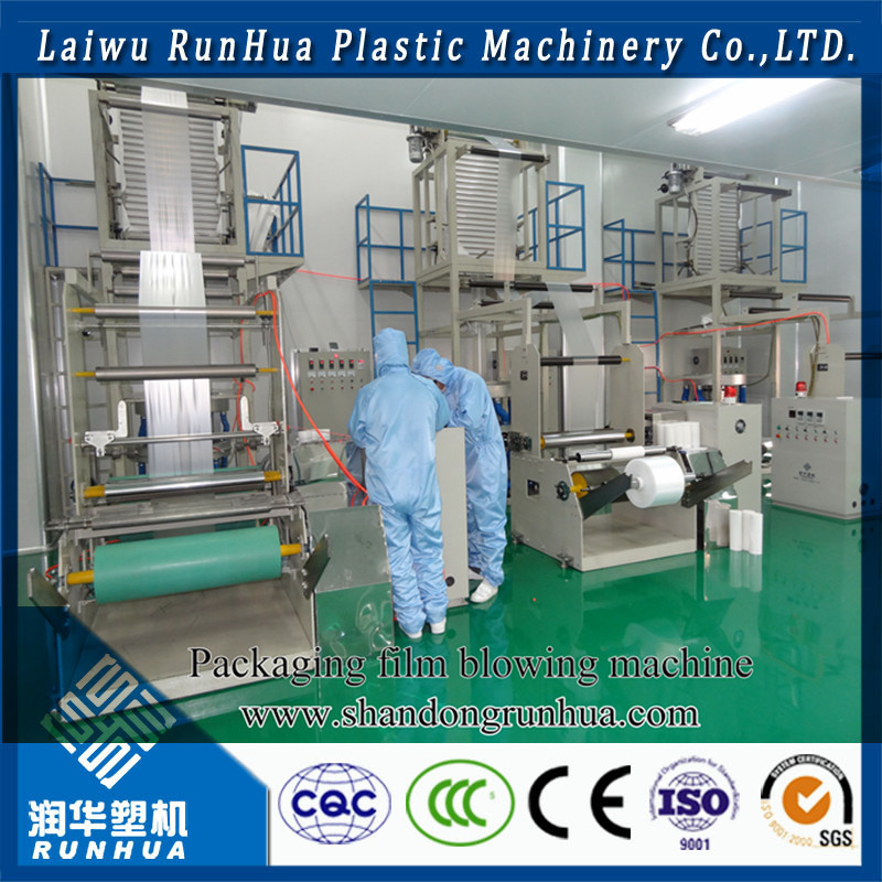 reinforced poly film pp film blowing machine plastic sack making machine line