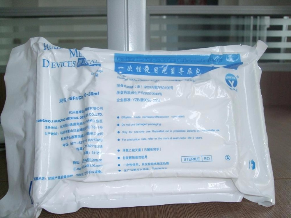 Urinary Drain Adult Collection Urine Bag Medical Supply