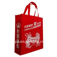2012 HOT!High quality 100g non woven auto parts carry bag
