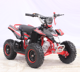 Kids gas powered electric kit 49cc ATV for sale