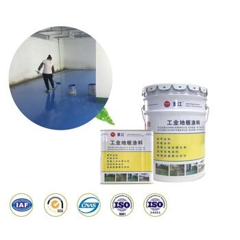 Asian Paint Waterproof Epoxy Floor For Cement