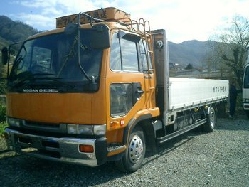 98281e7ecc Japanese Used Trucks Nissan Condor - Buy Japan Used Truck ...