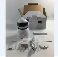 japan cctv 1MP HD wireless ip baby monitor camera with TWO-WAY audio function