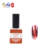 hot sale cat's eye flame uv gel OEM & ODM China supplies nail gel polish