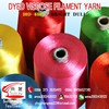 cake dyed viscose filament yarn bright 200D/50F