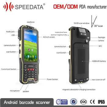 China Cheap Price Of Laser Handheld Barcode Scanner Android 442