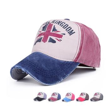 Melhor cor de venda personalizado algodão boné de beisebol desgastado borda  curvada com rasgadas para as 0b521997050