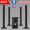 /product-detail/wholesale-home-theater-stereo-systems-bluetooth-speaker-subwoofer-speakers-5-1-home-theater-speaker-60561524511.html