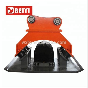 2017 High Quality Hydraulic Vibratory Plate Compactor For Excavators