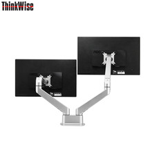 ThinkWise S203 double monitor arms dual lcd brackets