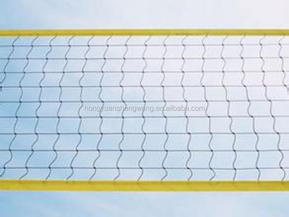 sports tennis net training equipment