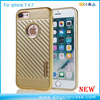 Guangzhou Factory Mobile Phone Accessory Case For iPhone 7 Gold Carbon Fiber Phone Cases