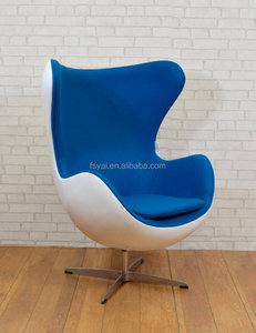 leisure fiberglass oval swivel egg shaped used egg chair for sale