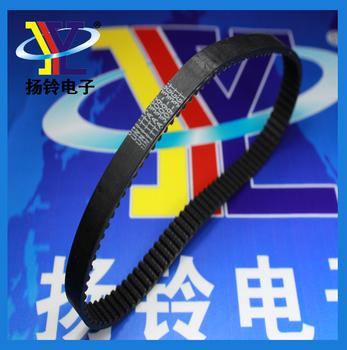 H45747 / 309-3gt-9 / Nxt Ii Smt Industrial Synchronous Belt