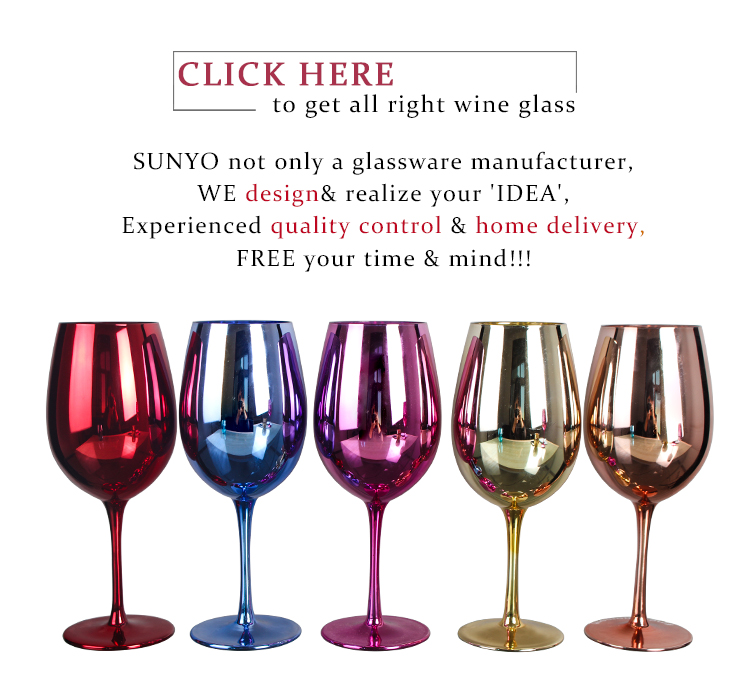 Hot Selling Customized Handblown Chandon Champagne Electroplated Gold Pink Wine Goblets Glass